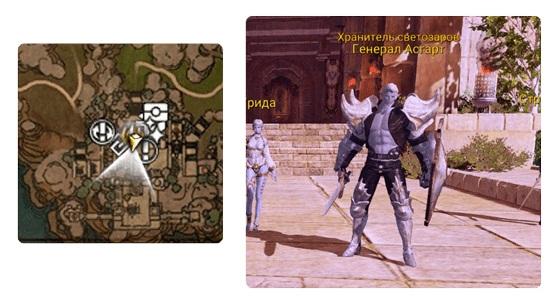 Генерал Асгарт с Авалона