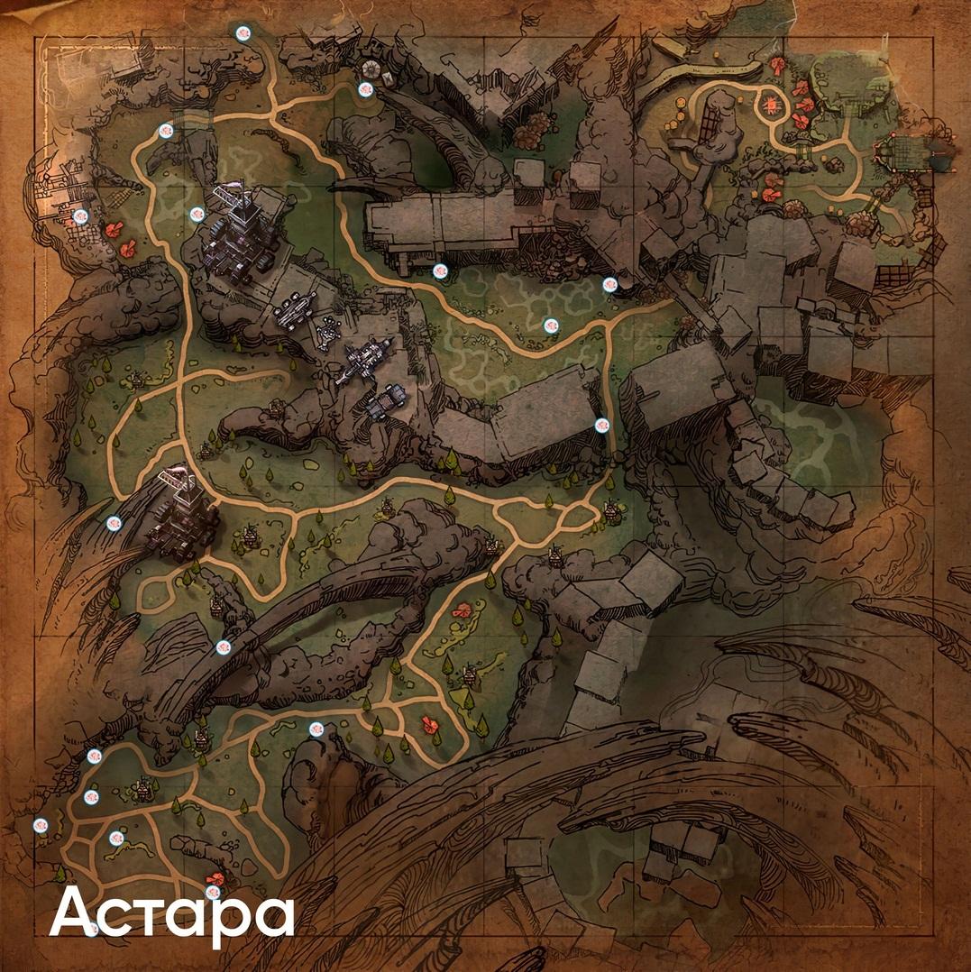 Карта осколков Ателита в Астаре