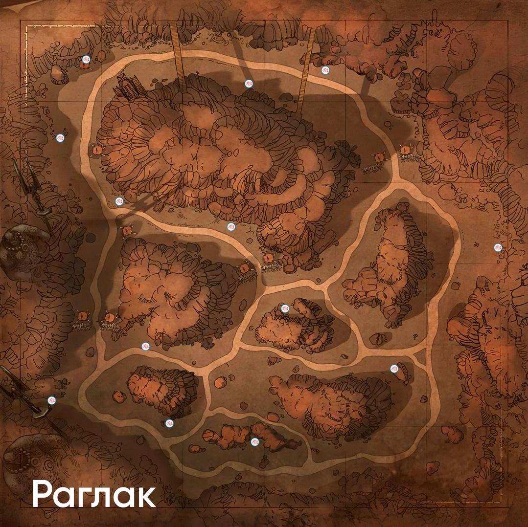 Карта осколков Ателита в Раглаке